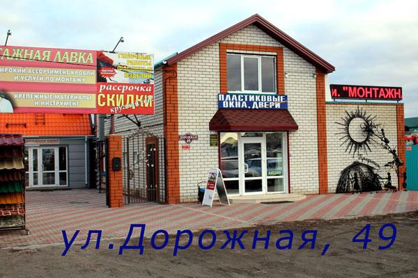 Компания «Приоритет» | г. Бутурлиновка