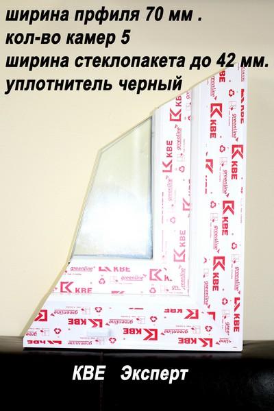 okna_2