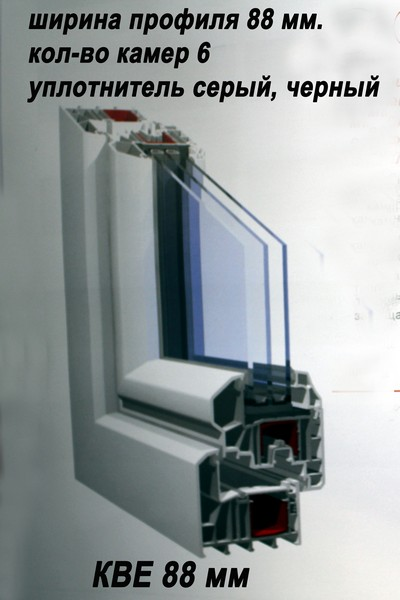 okna_4