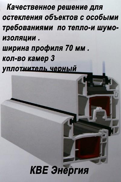 okna_5